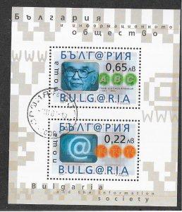 Bulgaria #4180  Information Society S/S (U)  1s day cancelCV$6.50