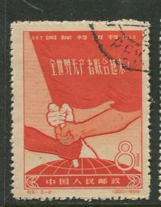 China - Scott 414 - Labour Day -1959 - VFU- Single 8f stamp