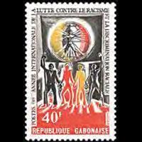 GABON 1971 - Scott# 270 Racial Year Set of 1 NH