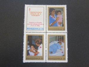 Macedonia 1992 Sc RA19-22 set MNH