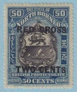 NORTH BORNEO B26  MINT  HINGED  OG *  NO FAULTS EXTRA FINE !