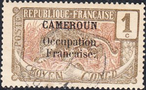 Cameroun #130 Used