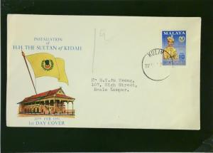 Malaya 1959 Sultan of Kedah First Day Cover Kulim CDS - Z2065