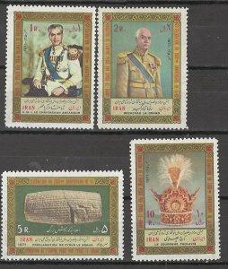 COLLECTION LOT # 5673 IRAN #1609-12 MH 1971 CV+$25