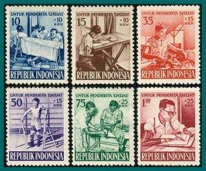 Indonesia 1957 Disabled Rehabilitation Fund, MLH #B98-B103,SG738-SG743