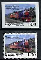 Sri Lanka 1986 Inaugural Run of 'Viceroy Special' Train f...