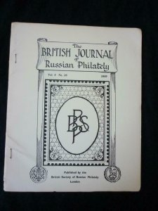 THE BRITISH JOURNAL OF RUSSIAN PHILATELY No 26 OCTOBER1959