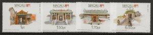 Macao 678-681 nh [bf24]