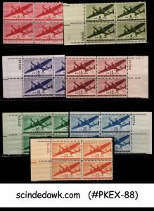 UNITED STATES USA - 1941-44 - SCOTT#C25-31 - 7V COM. SET PLATE BLK 4 - 7V MNH