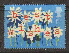 Great Britain SG 2264 Fine Used