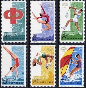 PR China Sc#1877-1882 J93 1983 National Games mint