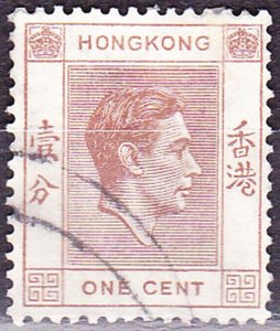 HONG KONG 1952 KGVI 1c Pale Brown SG140a Used