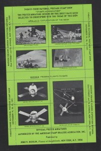 ASDA sheet of 8 Apollo 15/Mariner Poster stamps green for 1971  Stamp Expo - P