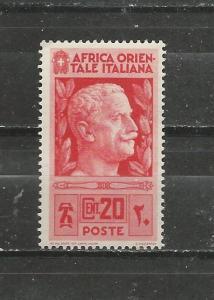 Italian East Africa Scott catalogue #6 Unused Hinged