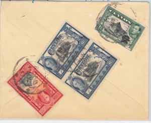 56521  -    CEYLON  - POSTAL HISTORY:  COVER to the USA 1948 - ELEPHANT