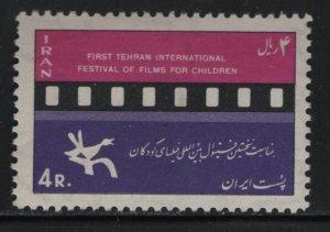 IRAN, 1412, HINGED, 1966, FILM STRIP & SONG BIRD