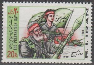 Persia #2142 MNH F-VF (SU671)