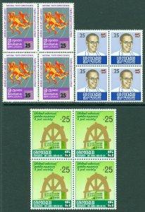 EDW1949SELL : SRI LANKA 1979 Scott #541-43 Blocks of 4. Very Fine, MNH. Cat $84.