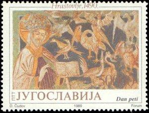 Yugoslavia #1997-2000, Complete Set(4), 1989, Religion, Never Hinged