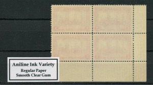 #245 LL plate block SUPERB center MH 1stp only, Cat $750 Canada mint