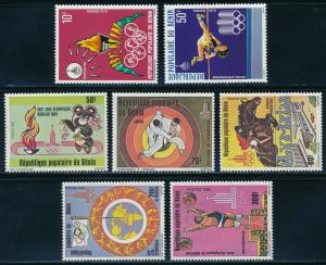Benin - Moscow Olympic Games MNH Sports 2X Diff Set (1980)