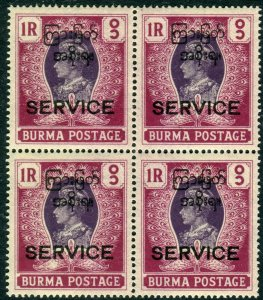 BURMA-1947 1r Violet & Maroon OFFICIALS.  An unmounted mint block of 4 Sg O50