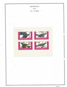 SCOTLAND - BERNERA - 1982 - Birds (11) - 4v Imperf Sheet - MLH