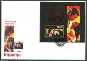 MOZAMBIQUE 2014 MOVIES GONE WITH THE WIND 75TH RELEASE ANNIVERSARY S/SHEET FDC