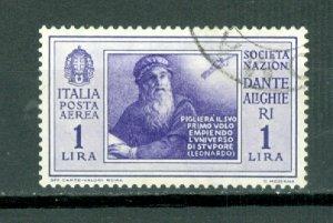 ITALY #C29 DA VINCI ...USED NO THINS...$16.00
