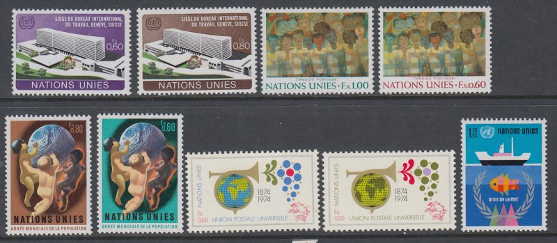 United Nations Geneva 37-45 Year Set for 1974 MNH VF