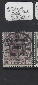MALAYA JAPANESE OCCUPATION PERAK (PP0805B) DN 10C DEI SON CANCEL SGJ249 VFU