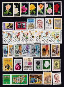 Hungary a mint lot 1981-82 with sets