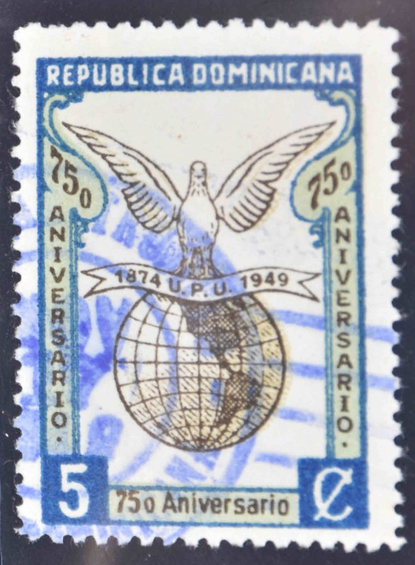 Dominican Republic Scott 435 Used UPU stamp