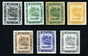 BRUNEI 1924-37 Brunei River Part Set Wmk Mult Script CA SG 60 to SG 72 MINT