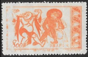 People's Republic of China 191 Unused/NGAI - Court Players (A.D. 386-580)