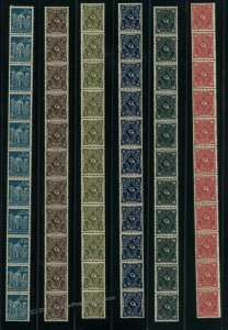 Inflation Coil Strips MNH Lot Group Collection 30572