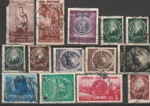 Romania Used lot #080519-1