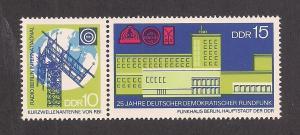 GERMANY - DDR SC# 1205a F-VF LH 1970