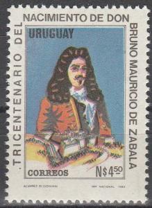 Uruguay #1171 MNH F-VF  (V2839)