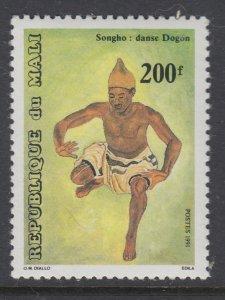 Mali 576 MNH VF