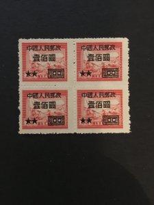 china liberated area stamp block, overprint, MNH, Genuine, RARE, List #396
