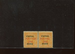Canal Zone Scott J17b Postag Due Error in Pair of 2 Stamps (Stock CZ J17-A1)