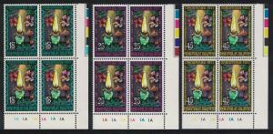 Norfolk Christmas 3v Bottom Right Corner Blocks of 4 SG#197-199 SC#219-221
