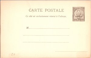 Tunisia, Worldwide Government Postal Card