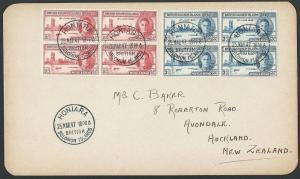 SOLOMON IS 1947 postcard with Victory in blocks of 4, Honiara cds..........12706