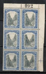 Bahamas #61 (SG #79) Very Fine Mint Plate #092 Block Of Six