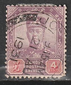 #62 Malaya Jahore Used