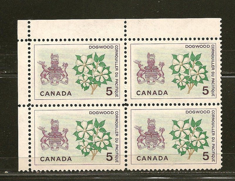 Canada 423 Dogwood Flower BC Coat of Arms Upper Left Block of 4 MNH