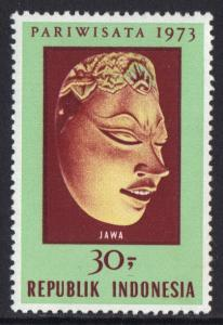 Indonesia  #842  MNH  1973  Tourism Folk masks 30r