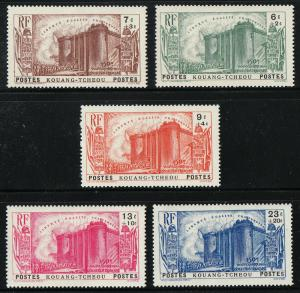 French Offices in China Kwangchowan (Scott #B15-19) MNH